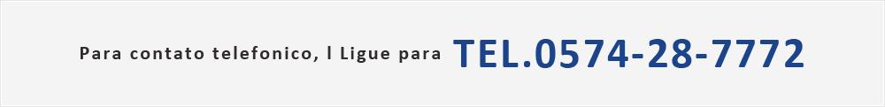 TEL.0574-28-7772