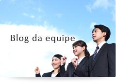 Blog da equipe